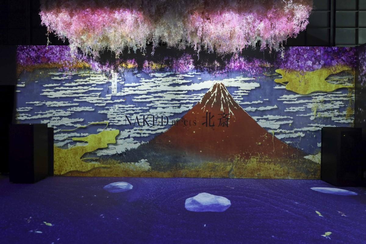 360度映像が展開され、葛飾北斎の「冨嶽三十六景」を最新テクノロジーで鑑賞できる「360° Around Mt. Fuji: Naked meets Hokusai