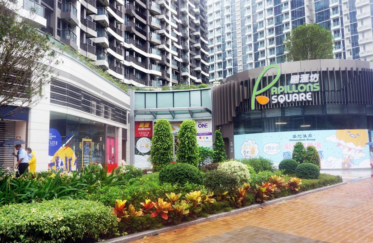 香港に新しく登場した教育関連メインのショッピングモール