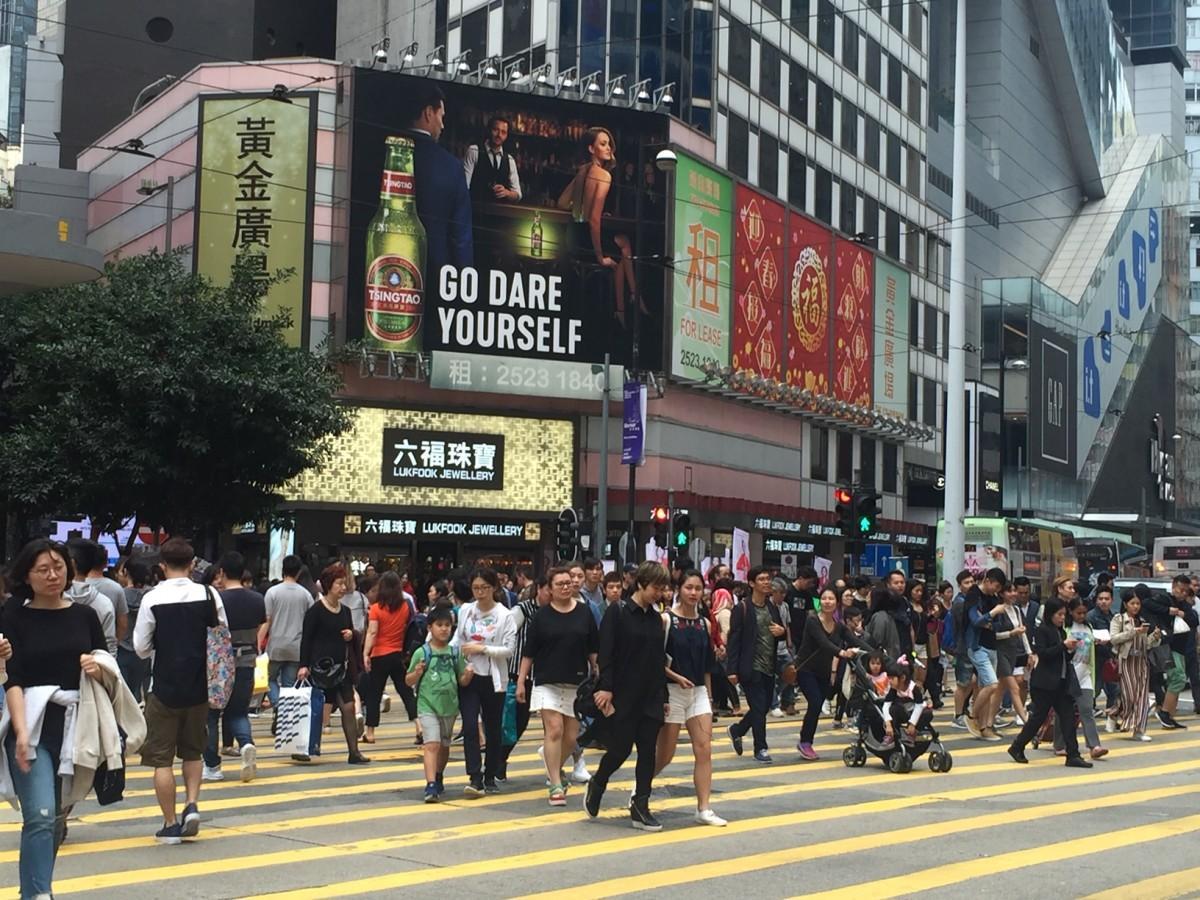 香港の繁華街の幸福度は低め