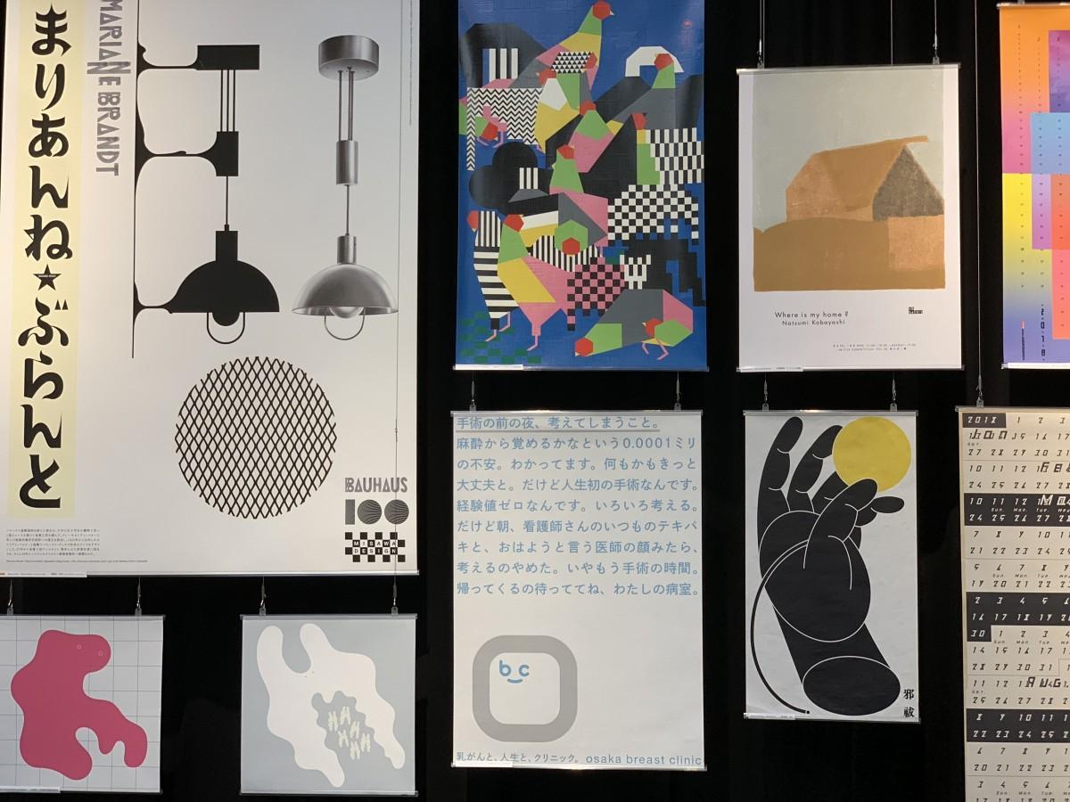 日本のデザインの「今」が香港で初めて展示される