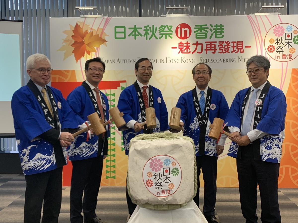 香港で開催される日本秋祭記者会見の様子