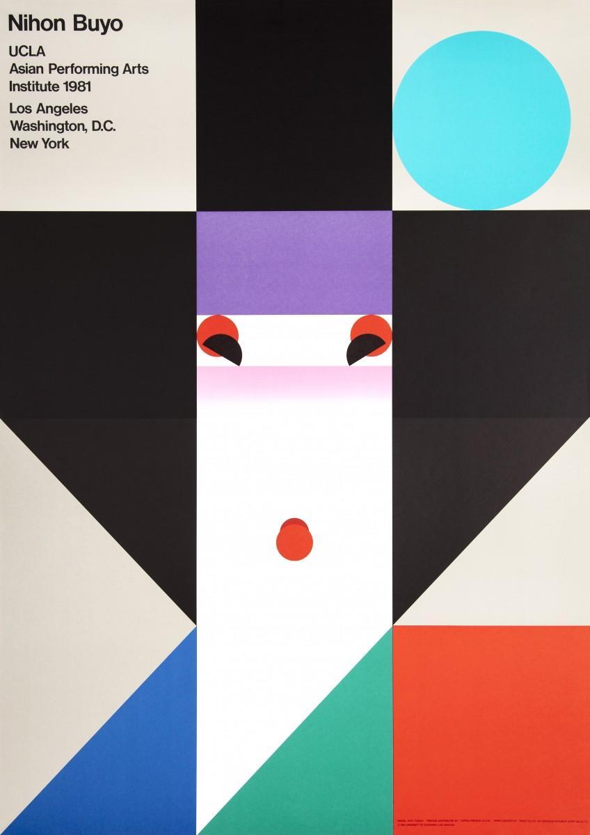 「Across the Ocean」のパートで展示されるポスター。提供:Gallery 27