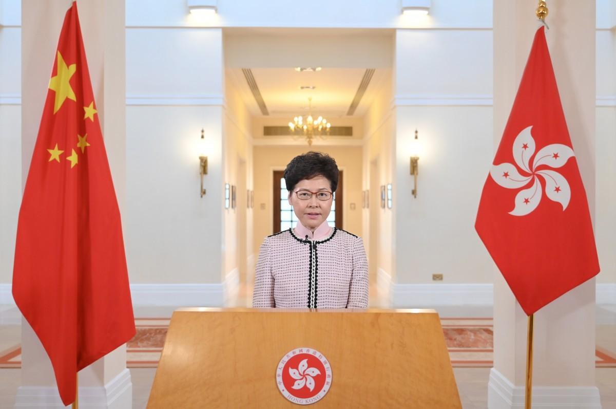 林鄭月娥(Carrie Lam)行政長官