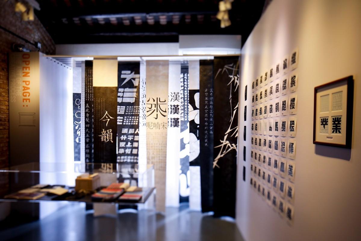 香港で開催中のデザインに関する展示会