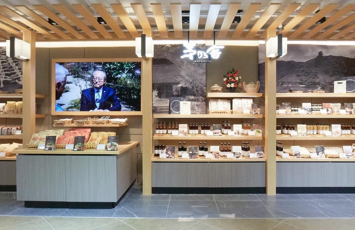 初の海外常設店を香港にオープンした「茅乃舎」