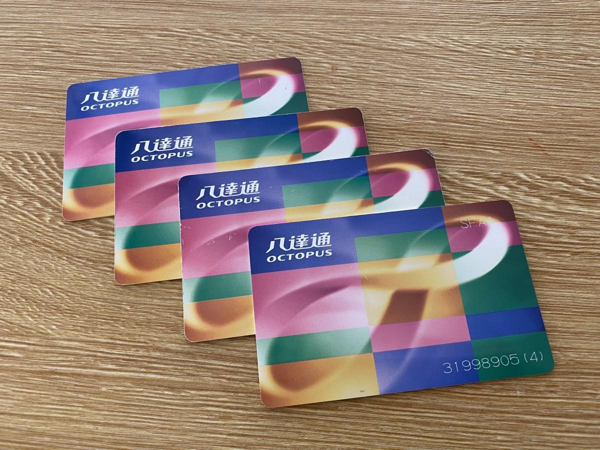 チャージ金額が3000香港ドルにアップしたオクトパスカード