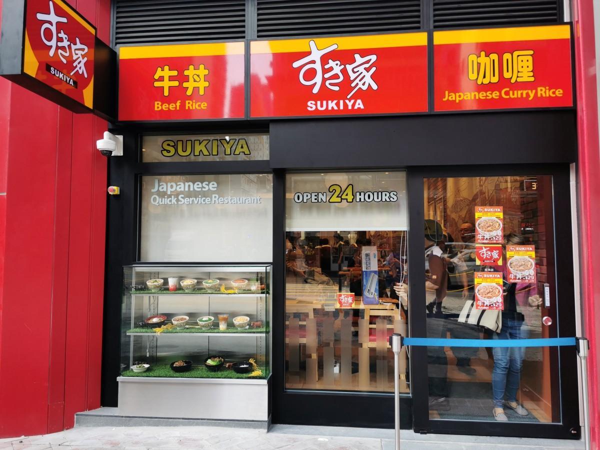 24時間営業でも行列が続く香港に進出した「すき家」
