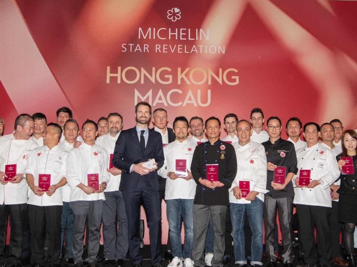 マカオで開催された「ミシュラン・ガイド香港・マカオ版」授賞式の様子