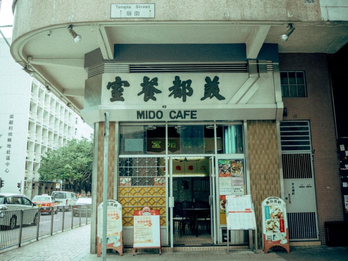 一時店舗を閉鎖しているレトロさが人気の「美都餐室」