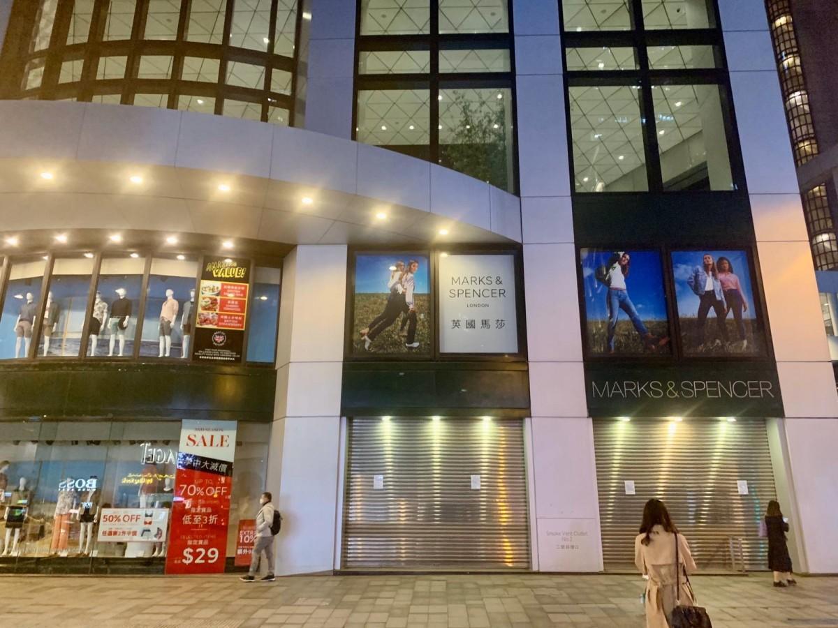 多くの小売店にも影響がでている香港市場
