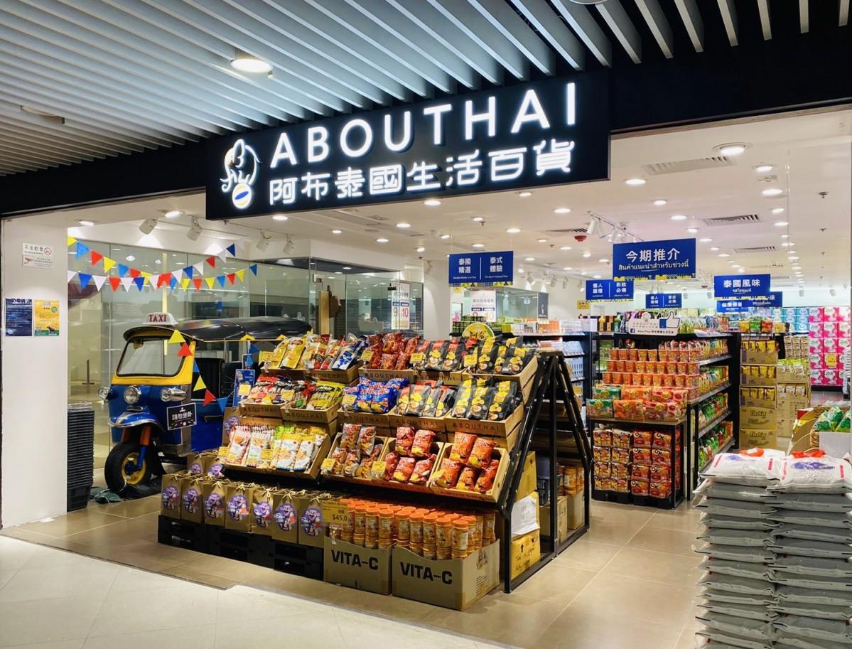 トゥクトゥクが目印の「AbouThai」新店