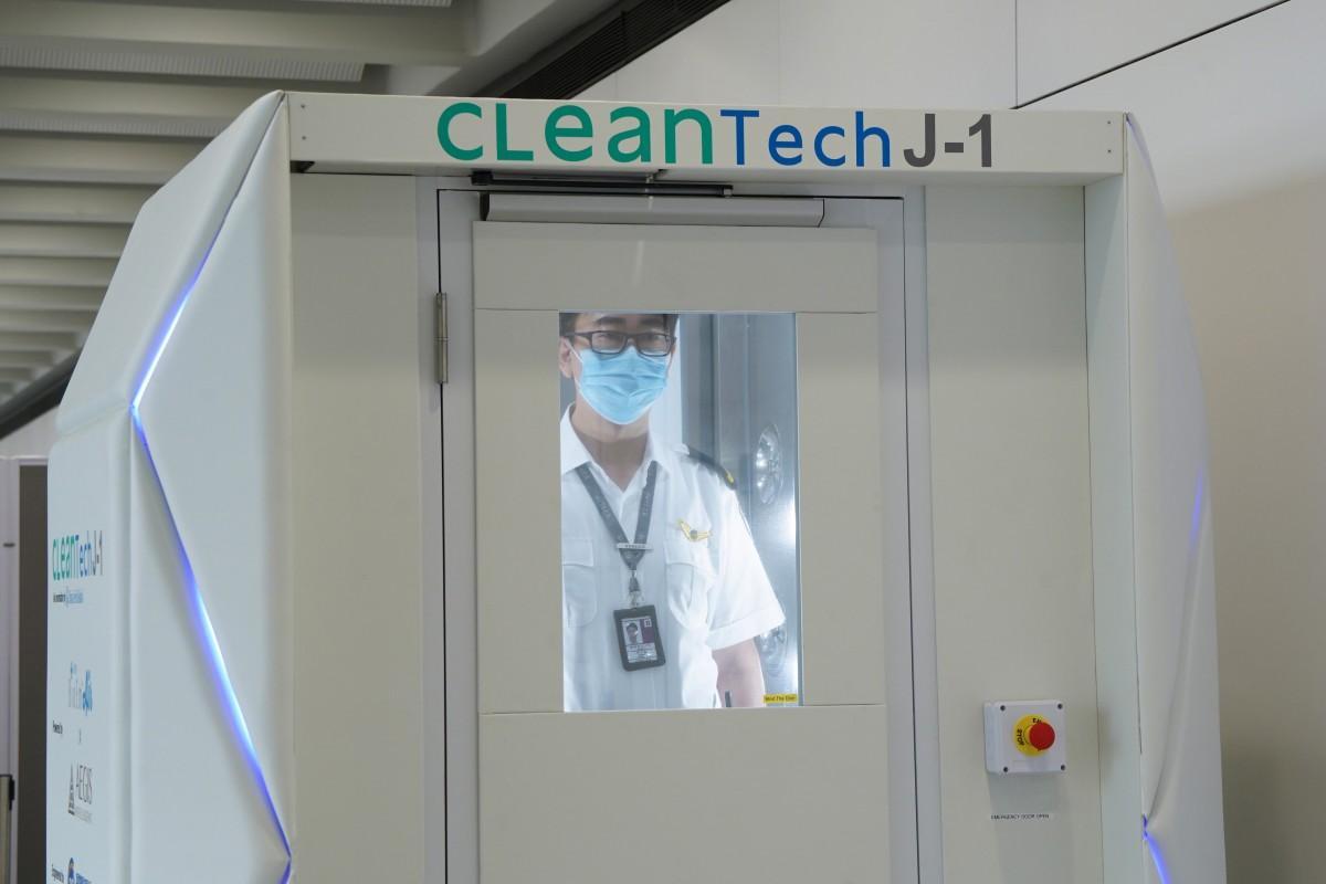 香港国際空港に登場した消毒ゲート