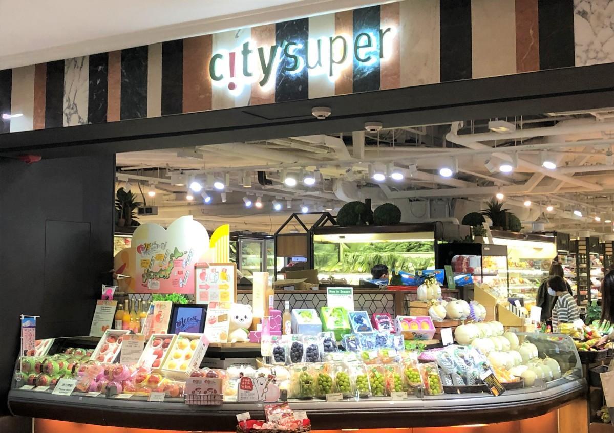 現在も日本の桃のフェアが開催されいてる香港のシティースーパー店頭