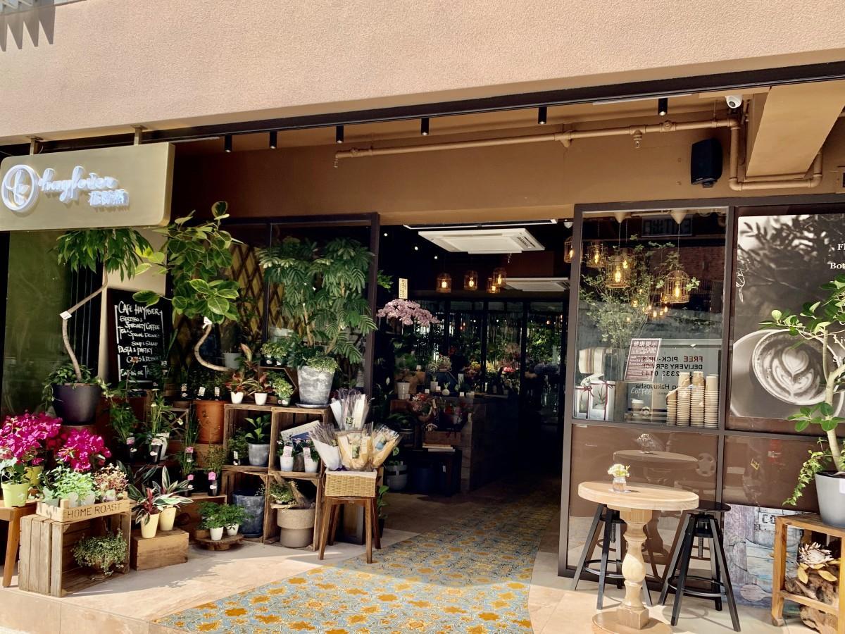 中環に新しくできたカフェ併設のフラワーショップ