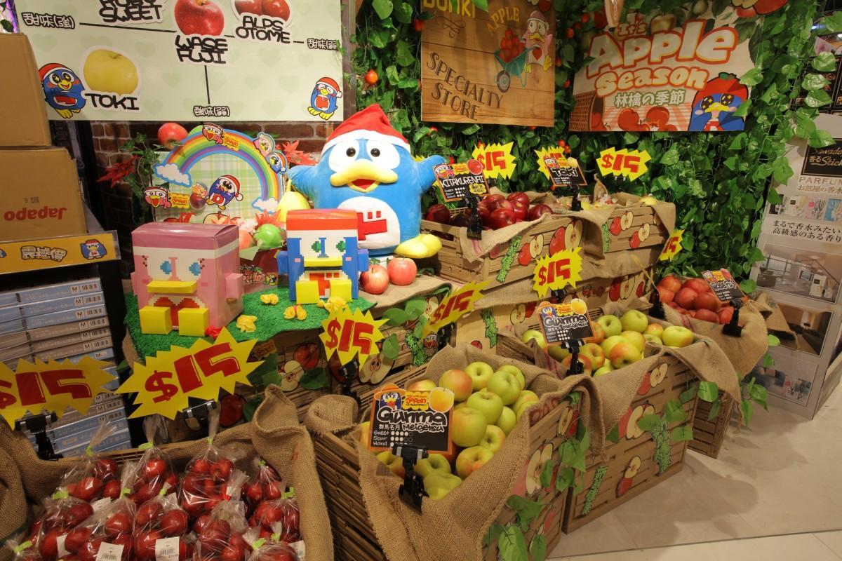 日本産のりんごでも各種ブランドを取りそろえる品揃え