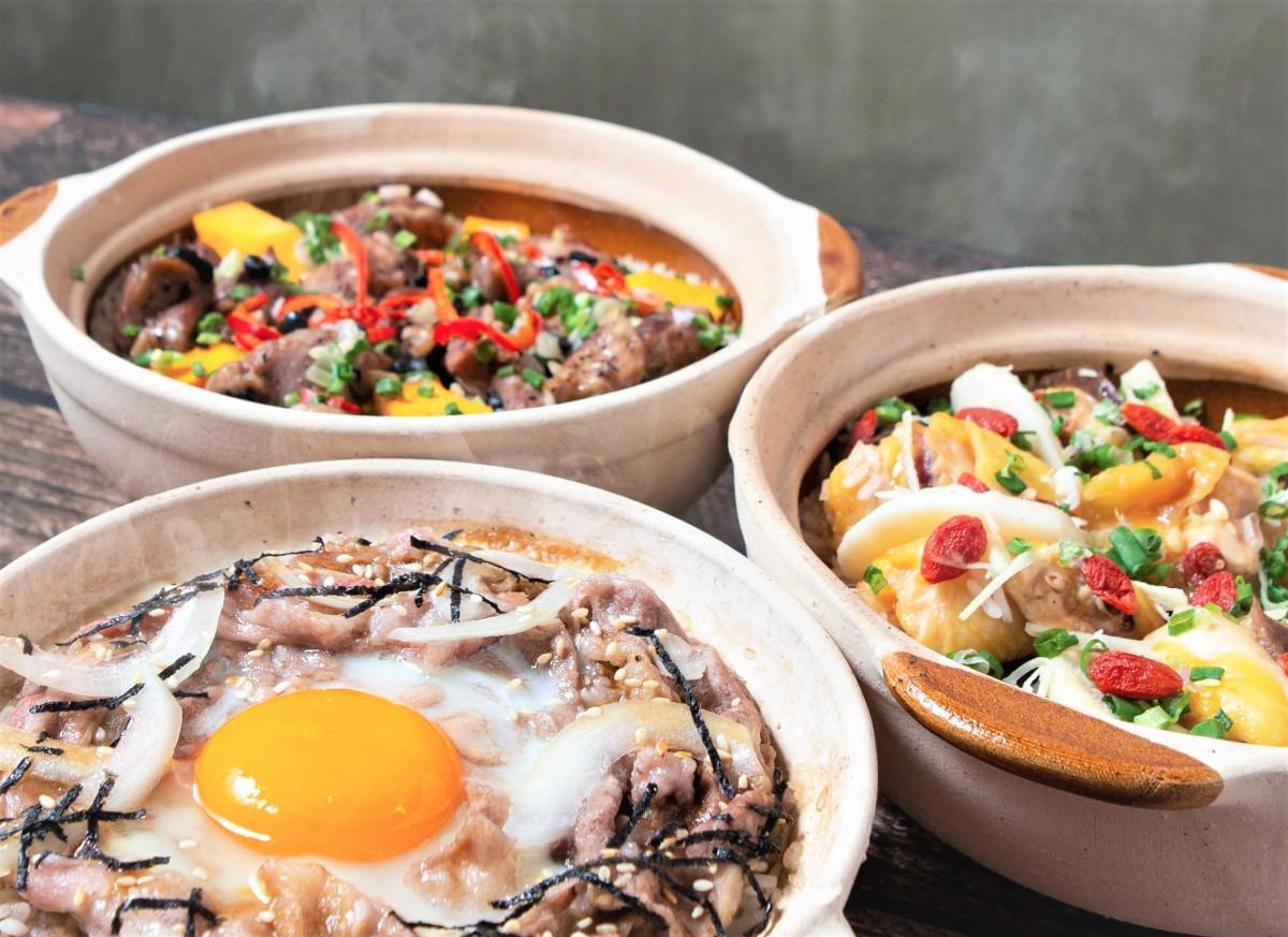 冬にあわせて香港の土鍋ご飯メニューが登場