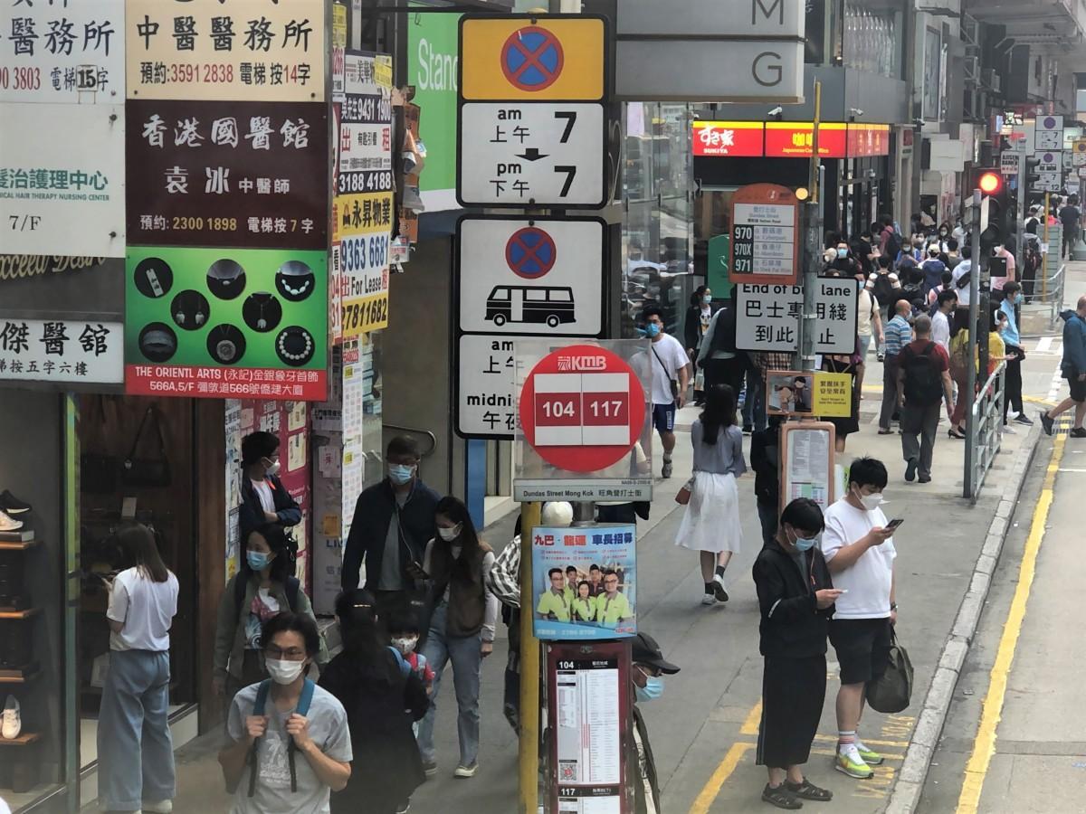 香港の街の様子