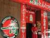 香港・銅鑼湾に「一蘭」海外初店舗-日系ラーメン初の24時間営業