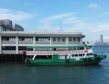 香港で中環-ホンハムを結ぶフェリーが9年ぶりに復活へ  「限聚令」は6月4日まで延長