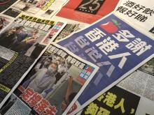 創刊25周年の「アップルデイリー」 創業者・黎智英さん逮捕で通常の6倍、55万部を印刷