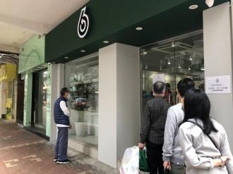 香港政府、リサイクルステーション拡充  持続可能な社会に向けて