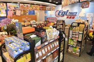 香港のEGLツアーズが小売り実店舗「EGL Market」 旅行カウンター刷新