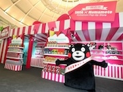 Kumamon Pop-Up Store in HK Sells Out of Goods on 1st Day