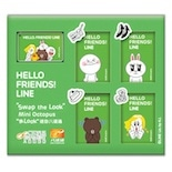 Line Characters on HK Octopus Card with Key Holder