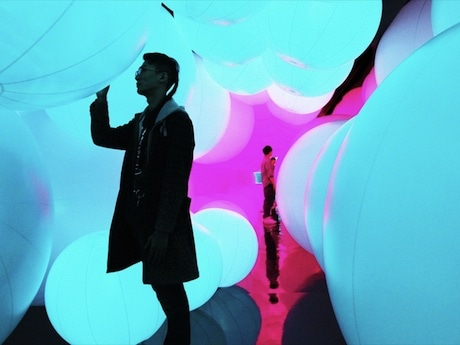Digital Art Exhibition in Wan Chai, HK Includes TeamLab from Japan