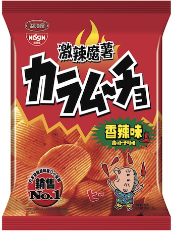 Joint Venture between Nissin HK & Frente to Sell Karamucho Potato Chips in HK