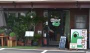 本庄駅前にカフェ&バール「ブラーディポ」