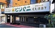 本庄にバングラデシュ・インドカレー店「ビリヤニ」 ハラルのラーメンも