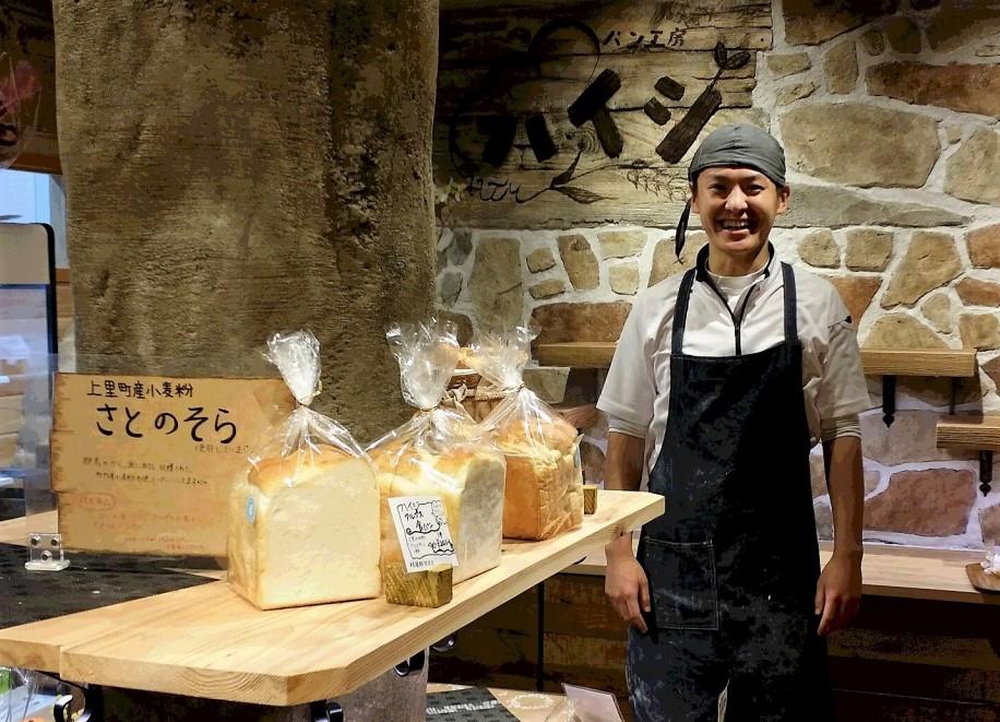 「パン工房ハイジ」の店長、相川敏規さん