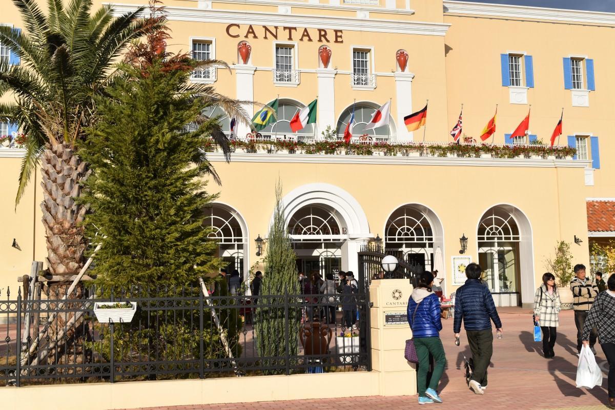 クリスマスコンサートが行われる「上里カンターレ」外観
