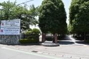 県立本庄高校で「企業人による講話・座談会」 赤城乳業など10企業から
