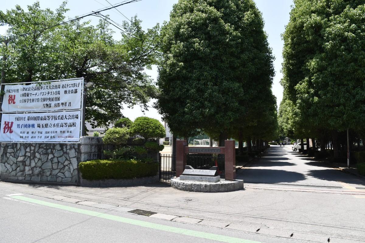 県立本庄高校の正門