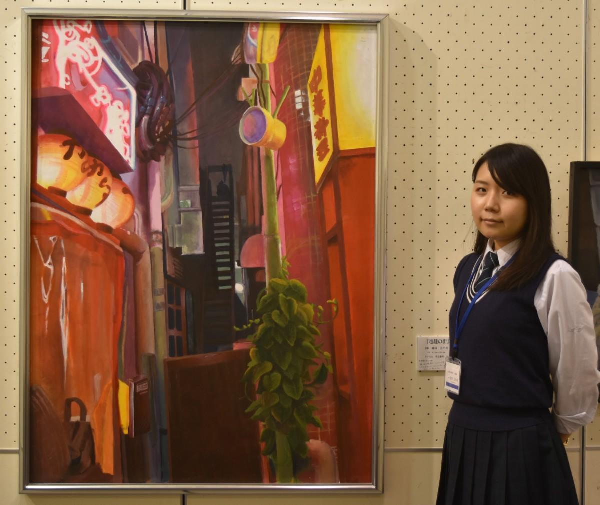 本庄第一高校美術部36代目部長、堀口三千花さんの作品「さよなら また来て 歌舞伎町」