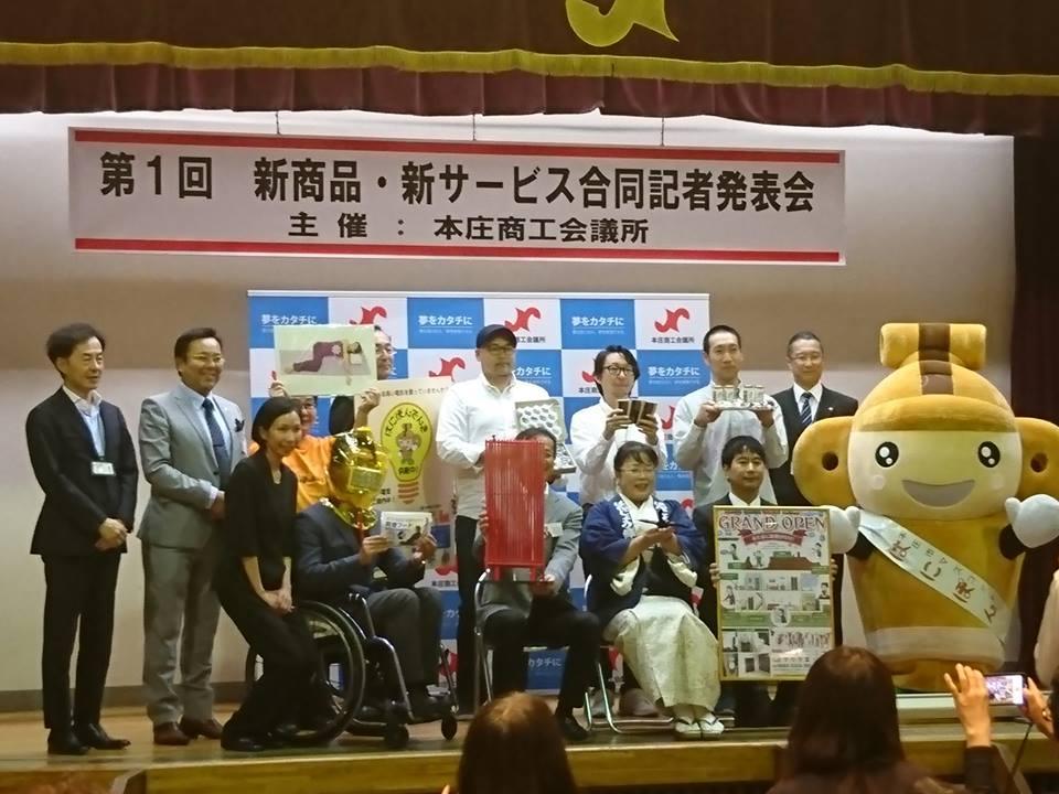 第1回合同記者発表会参加9企業と講師の大谷芳弘さん(左から2人目)(提供=関東メンテックス、昨年10月15日撮影)