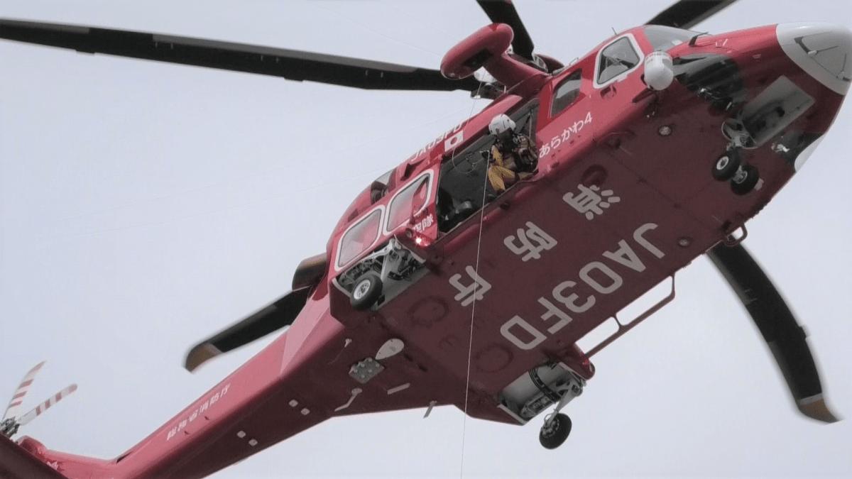 防災ヘリコプターによる救出シーン