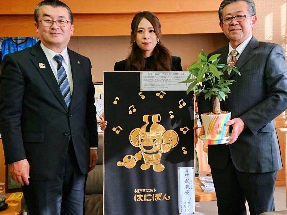本庄市に寄贈した金箔「はにぽん」と吉田信解市長&「武蔵屋」の三嶋さん親子