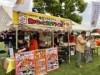 本庄のソウルフード「納豆ピザライス」、市内40店で提供