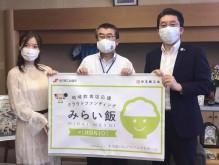 地元飲食店応援プロジェクト「本庄・みらい飯」 実行委員長らが会見