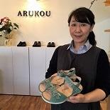 日向に健康靴専門店「アルコウ」 店主は義肢装具士