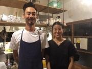 日向に期間限定カフェ「arne」 同市出身の夫婦が旅の途中に「森みち」で営業