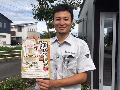 企画・運営担当の西尾賢さん