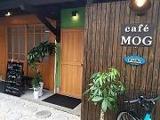 日向に「café MOG」 朝、昼、晩ご飯を提供