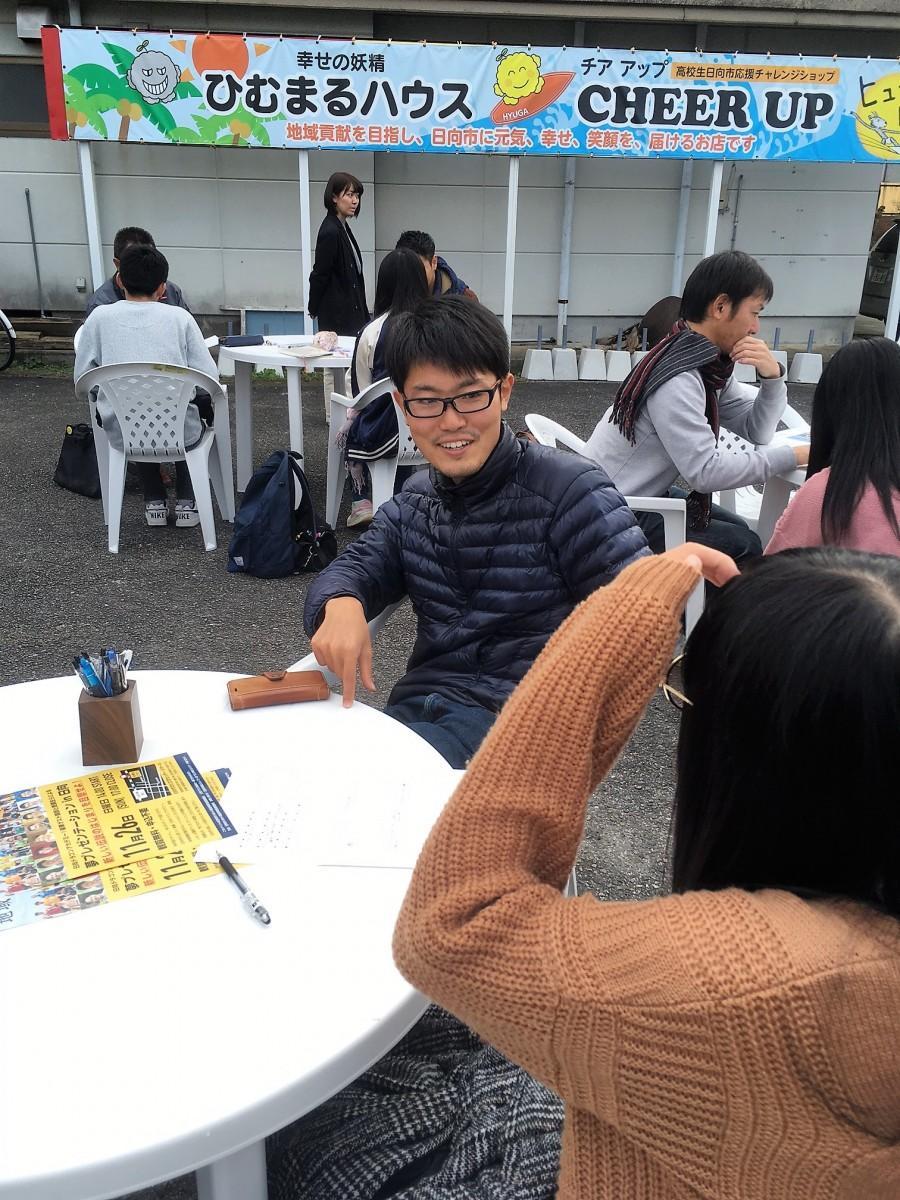 谷口さんが企画したイベントの様子