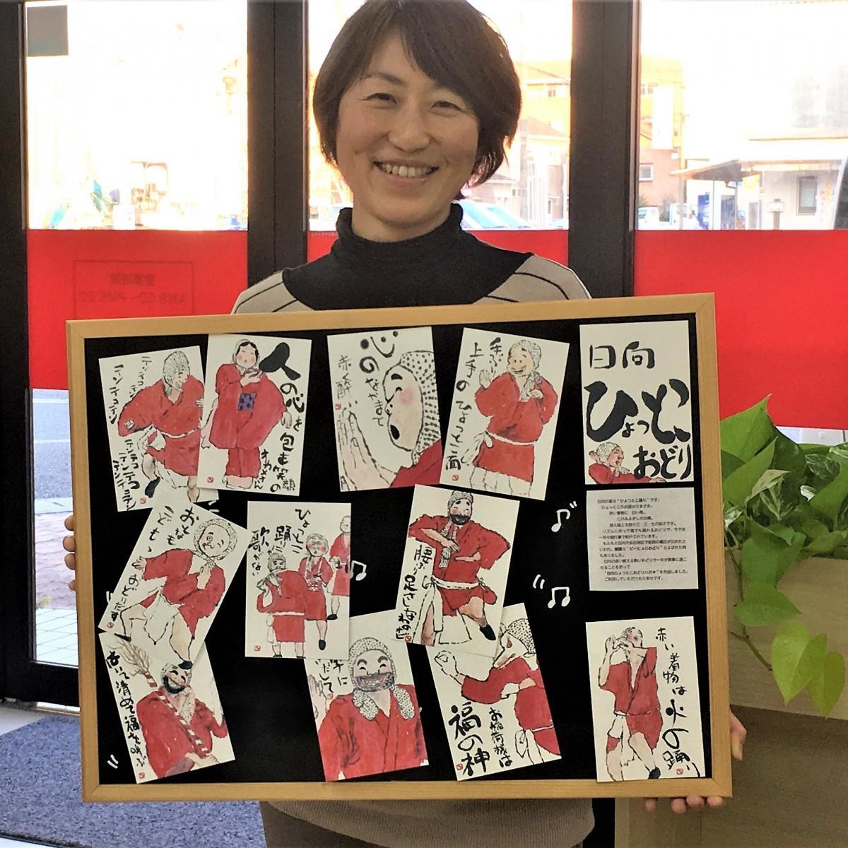 「よつ葉」施設長の岩切賀乃子さん