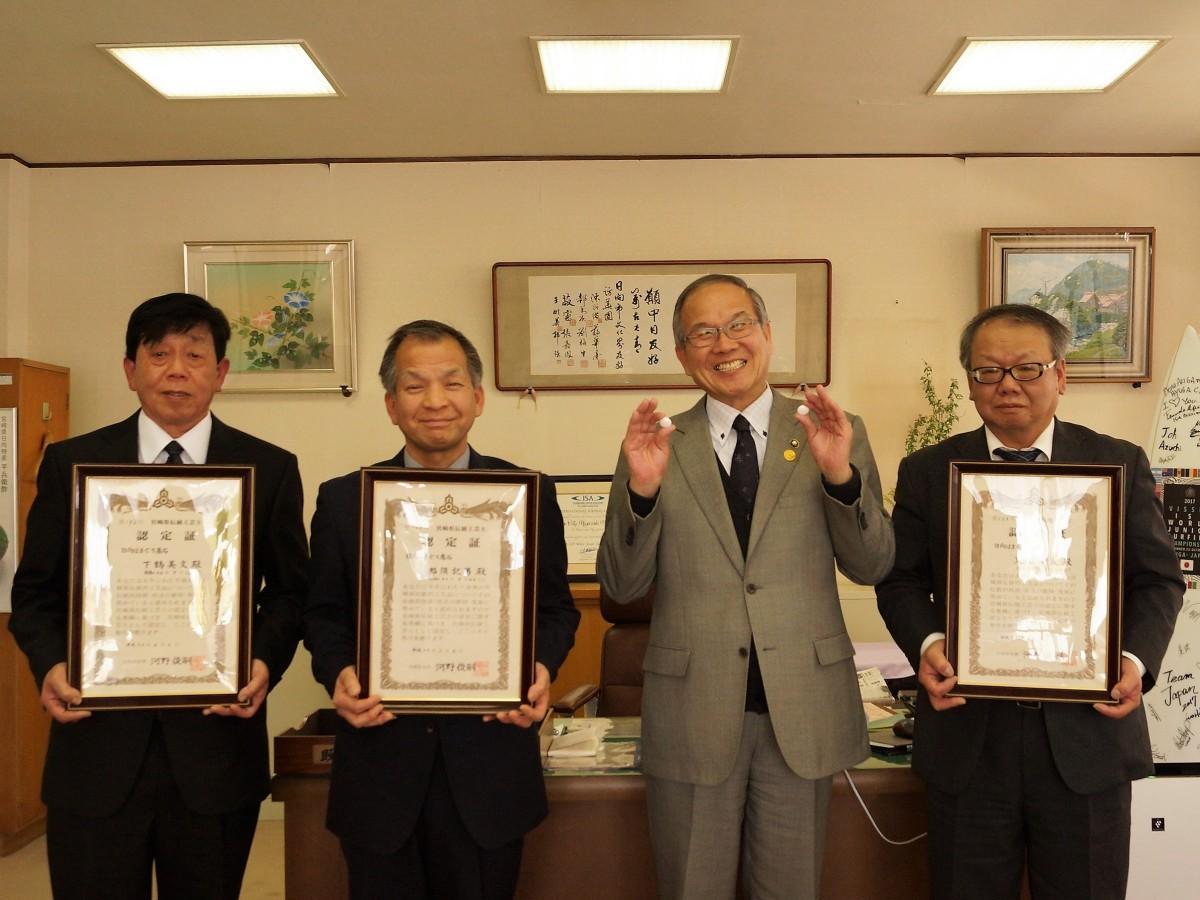 3人の伝統工芸士が日向市長を表敬訪問