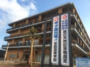 日向で新庁舎完成披露見学会 5月の供用開始前に希望者募集